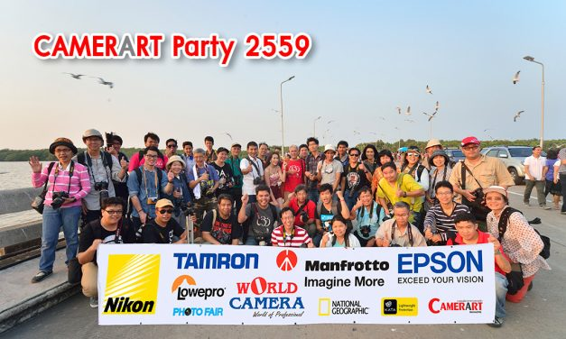 CAMERART Party 2559