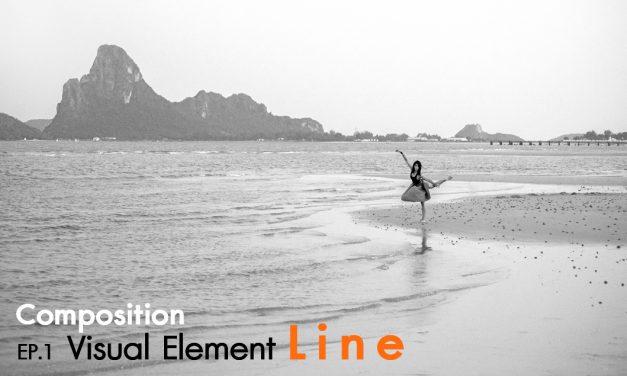 Composition ep.1.1 Visual Element (Line)