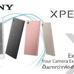 Sony Xperia™ XA1
