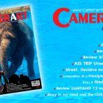 Camerart Magazine VOL.237/2017 June