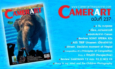 Camerart Magazine VOL.237/2017 June