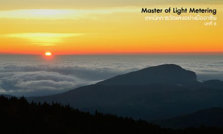Master of Light Metering_Chapter 6