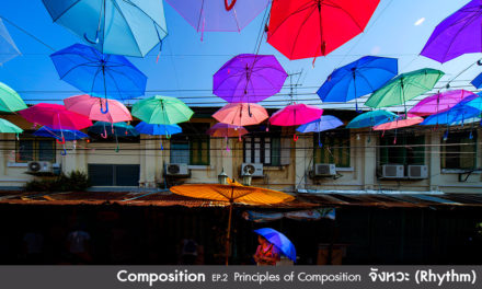 Composition ep.2.7 Principles of Composition (จังหวะ-Rhythm)