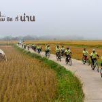 AIS Trip ปั่น…แชะ ชม ชิล ที่น่าน
