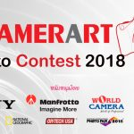 Camerart PHOTO Contest 2018