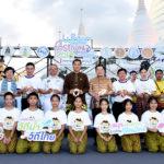 """ไทยเบฟ ตอกย้ำความสำเร็จการจัดงาน """"Water Festival 2018 เทศกาลวิถีน้ำ…วิถีไทย"""" ครั้งที่ 4"""