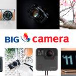 บิ๊กคาเมร่าเปิดตัว 8 กล้องสเปคดี ของมันต้องมี ปี 2018