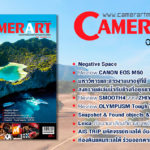 Camerart Magazine VOL.248/2018 May