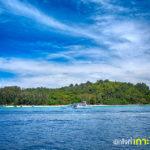 พักใจที่เกาะไม้ไผ่ หมู่เกาะพีพี