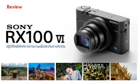 Review SONY RX100VI