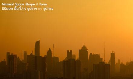 Minimal Space Shape & Form
