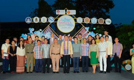 Water Festival 2019 เทศกาลวิถีน้ำ…วิถีไทย ครั้งที่ 5