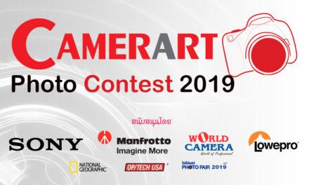 Camerart PHOTO Contest 2019