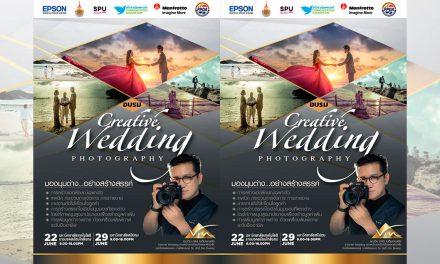 """สมาคมส่งเสริมและพัฒนาการถ่ายภาพจัดอบรม  """"Creative Wedding  PHOTOGRAPHY"""""""