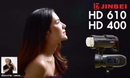 Review JINBEI HD610 & HD400