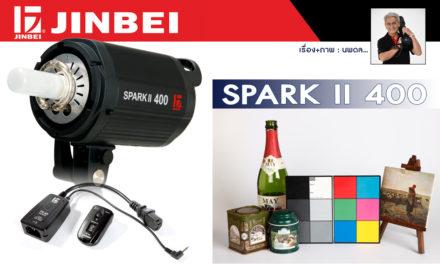 Review JINBEI SPARK II 400