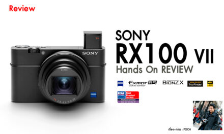 Review Sony RX100 VII