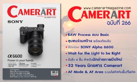 Camerart Magazine VOL.266/2019 November
