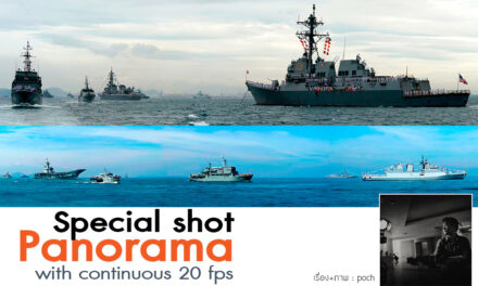 Special shot panorama with continuous 20 fps