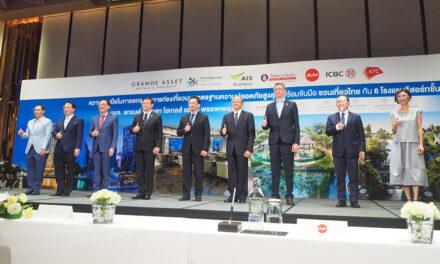 แกรนด์ แอสเสทฯ พร้อมจับมือพันธมิตรธุรกิจ ชวนเที่ยวไทยกับ 6 โรงแรมรีสอร์ทชั้นนำ