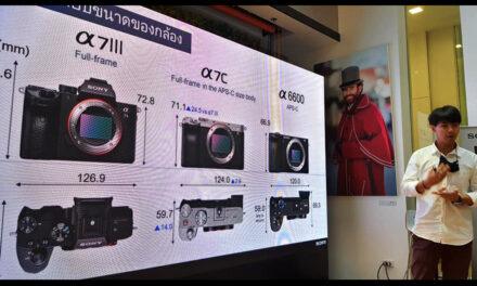 เปิดตัว Sony A7C…พร้อม ราคา…ในเมืองไทยแล้ว