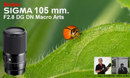 Review Sigma 105 mm. F2.8 DG DN Macro Arts
